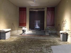 Antakya Müzesi - Tek Camlı Hologram